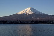 Mount Fuji, Japan, is a composite volcanic cone formed from basaltic andesite.