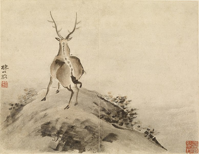 gao qipei - image 8
