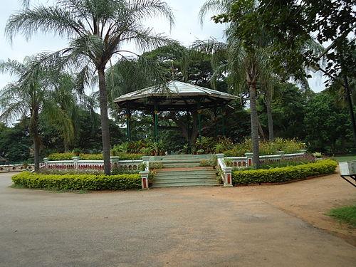 Garden in Mysore Zoo.JPG