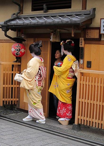 arthur golden die geisha
