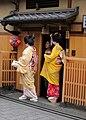 Geisha, maiko, shikomi in Kyoto.jpg