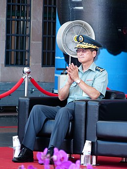 General Yen Teh-fa, Commander of the Republic of China Army in Review Stand of New Taipei City Plaza 20140906.jpg