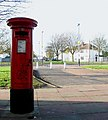 George VI pillar box at the Post Office at RAF Marham.jpg