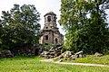 Germany - Heidelberg (28974675535).jpg