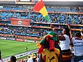 Ghanaian Fans Cheer (4705605881).jpg