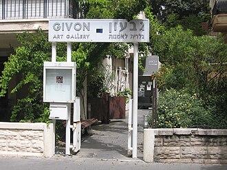 Givon Gallery - Givon Art Gallery