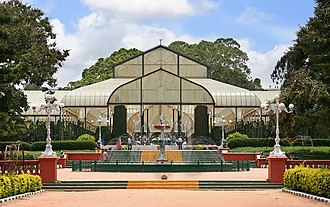 Botanical Survey of India -  Glasshouse and fountain at  Lalbagh in Bangalore, a Botanical Survey of India garden.