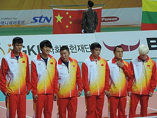 China mens national goalball team Chinese national team, for the Paralympic sport of goalball
