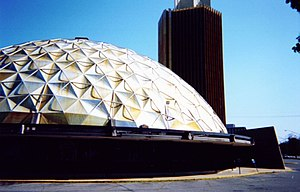 Gold Dome - The Gold Dome as viewed from Classen Boulevard