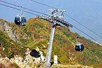 Gondola lift in Krasnaya Polyana.JPG