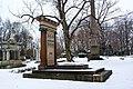 Gordon grave side - Lake View Cemetery - 2014-11-26 (39052771314).jpg