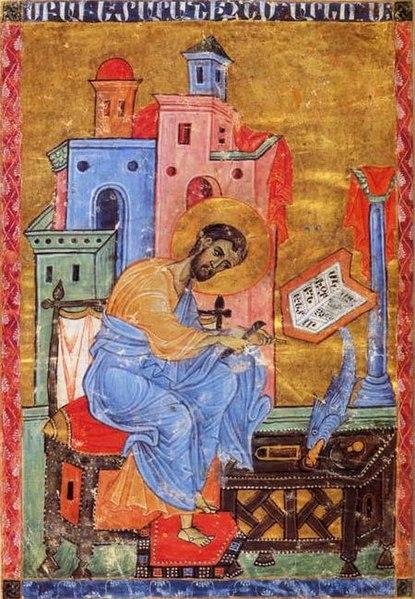 File:Gospel 1260.jpg