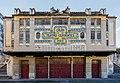 Gran Teatro Cervantes, Tánger, Marruecos, 2015-12-11, DD 50.JPG