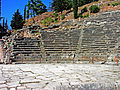 Greece-0811 (2215762549).jpg