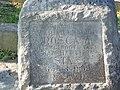 Grimbergen Meerstraat Begraafplaats (13) - 308025 - onroerenderfgoed.jpg