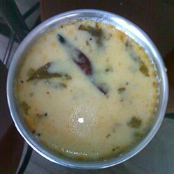how to cook kadhi in hindi