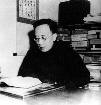 Guo Moruo - Guo in 1941