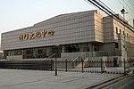 Guomen Cultural Center (20180126161050).jpg