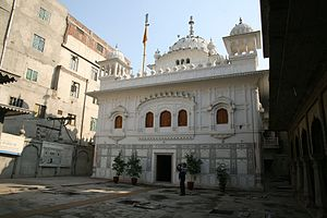 Guru Ram Das - The Gurdwara Janam Asthan Guru Ram Das in Lahore, Pakistan, commemorates the birthplace of the Guru.