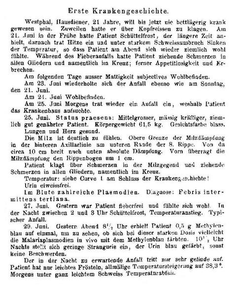 File:Gutmann & Ehrlich.pdf