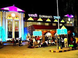 Northeast Frontier Railway zone - Guwahati Railway Station