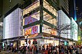 H&M Flagship store in HK CWB Exterior 201511.jpg