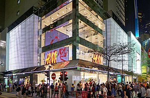 H&M - Image: H&M Flagship store in HK CWB Exterior 201511