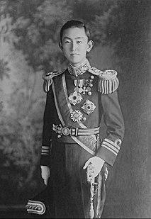 Prince Kuni Asaakira Japanese prince