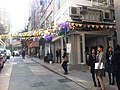 HK 上環 Sheung Wan 太平山街 Tai Ping Shan Street Joyce visitors Jan-2012.jpg