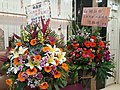 HK 上環 Sheung Wan 急庇利街 Clevely Street 鋿晶館 SC Cuisine Restaurant flowers May 2021 SS2 07.jpg