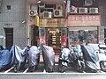 HK 上環 Sheung Wan 蘇杭街 Jervois Street shop August 2018 SSG 17.jpg