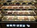 HK 九龍塘 Kln Town 又一城商場 Festival Walk mall shop Taste by 百佳超級市場 ParknShop Supermarket goods December 2020 SS2 48.jpg