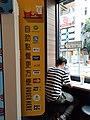HK 堅尼地城 Kennedy Town Rock Hill Street Smithfield shop McDonald's payment system alipay Visa Octopus WeChart June 2020 SS2.jpg