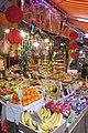 HK 油麻地果欄 Yau Ma Tei Fruit Market December 2018 IX2 05.jpg