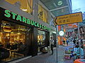 HK CWB 銅鑼灣道 Tung Lo Wan Road evening shop Starbucks Coffee n Shelter Street arrow sign Nov-2013.JPG