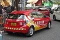 HK CWB 銅鑼灣 Causeway Bay 銅鑼灣道 Tung Lo Wan Road Leighton Road 李健駕駛學校 Lee Kin Driving School red Toyota car Dec-2017 IX1.jpg