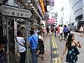 HK CWB Jardine's Crescent sign morning visitors Aug-2012.JPG
