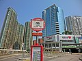 HK Hung Hom Railway Station B T 紅磡鐵路巴士站 半島豪庭 Royal Peninsula Mar-2013 KMBus 260X stop sign Fortune Metroplis mall.JPG