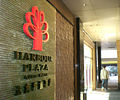 HK NP Harbour Plaza North Point Name a.jpg
