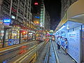 HK North Point King's Road night tram stop visitors May-2014.JPG