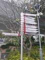 HK SW 上環 Sheung Wan 西消防街 Western Fire Services Street 香港中山紀念公園 Dr Sun Yat Sen Memorial Park February 2020 SS2 03.jpg