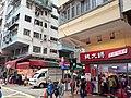 HK SYP 西環 Sai Ying Pun 正街 Centre Street shop QDAMA 1150am April 2020 SS2 10.jpg