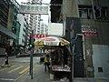 HK SYP GoSing St 60405 3.jpg