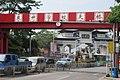 HK SZ Shenzhen 寶安區 BaoAn 西環路 Xihuan Road 東昇學校 Dongsheng School red footbridge April 2017 IX1.jpg