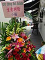 HK Sheung Wan 太平山街 14 Tai Ping Shan Street Tai On House shop anything but Salads grand opening flowers n sign Aug 2016 DSC.jpg