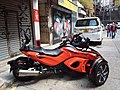 HK Sheung Wan 太平山街 Tai Ping Shan Street shop n carpark motorbike red Can-am Spyder RSS Rotax engine February 2019 SSG 01.jpg