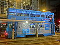 HK Sheung Wan Des Voeux Road Central night Tram Terminus body ads Amundi Asset Management Dec-2013.JPG