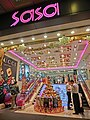 HK TST night 嘉蘭道 2-6 Granville Road Albion Plaza shop SaSa name sign Dec-2013.JPG