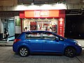 HK WC 灣仔 Wan Chai 克街 Heard Street shop night September 2020 SS2 03.jpg