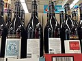 HK WC 灣仔 Wan Chai 軒尼詩道 308 Hennessy Road 集成中心 C C Wu Building basement ParknShop Supermarket goods bottled wines September 2020 SS2 22.jpg